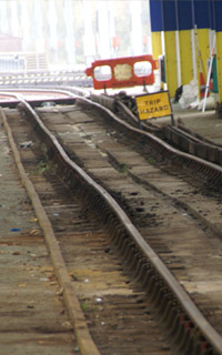 Track Realignment